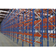 Steel plate storage pallet warehouse racking system