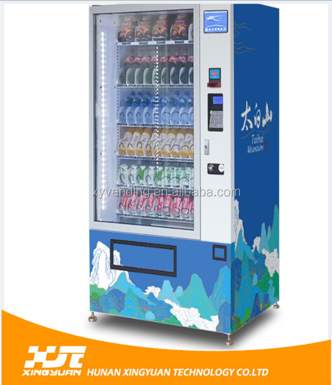 New Design Factory Tools Vending Machine