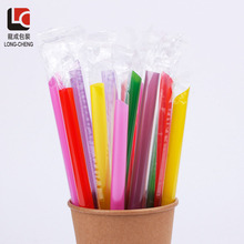 Custom colorful long drinking smoothie straws printed with logo