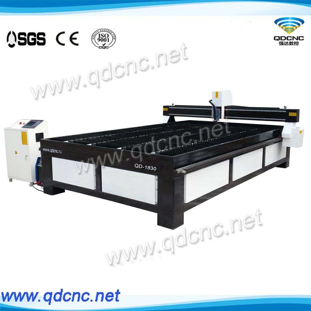 Plasma Cutting Machine Price Cnc Plasma Cutter Made In China Qd ...