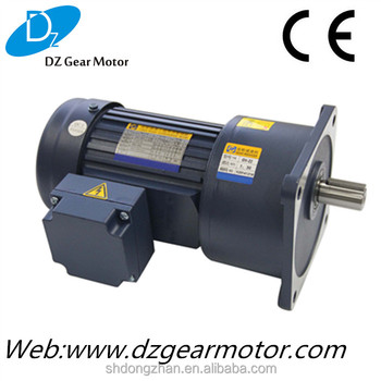 Wonderful AC 1hp small variable speed electric motor