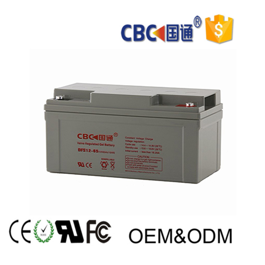 CBC Guotong 12V 65AH GEL Solar Ups Rechargeable Battery for Solar Power System