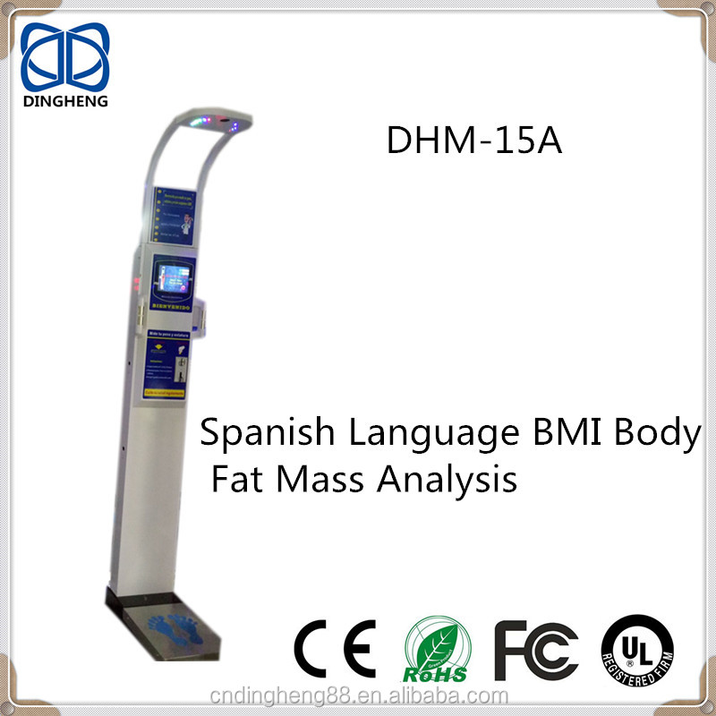 Physical machine coin-operated ultrasonic electron Heigt and Weight BMI Body fat / Visceral fat scales instruments for weighing