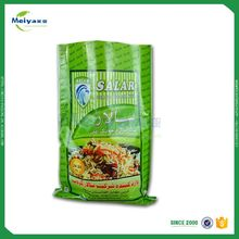 PP woven rice sacks bags size for 5kg and 25kg rice packing