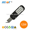 Hot Sale Professional Lower Price Aluminum led street light epistar power supply with great price