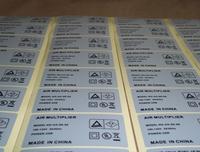 OEM Office Supply Label Sticker Printing Paper Label Sticker