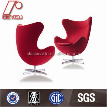 Egg Chair Replica, Fabric Egg Chair, Hotel Chair