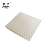 Car Cabin air filter cleaner auto parts cabin filter 80292-TG0-Q01