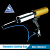 KSA1-1500ml Adhesive Spray Gun and Automatic Spray Gun