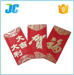 Business Envelope Use and Wallet Envelope Type High Quality Red Packet Envelopes