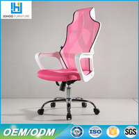 Modern Office Chair with colorful Mesh Back and Mesh Fabric Seat