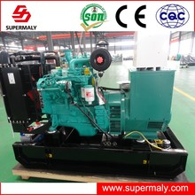 Hot ! diesel generator electric power plant