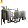 mash tun and beer brew kettle 20 gallon brew hop gun craft brewery