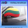 basketball world cup car wing mirror cover flag