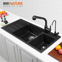 Granit <span class=keywords><strong>Kitchen</strong></span> <span class=keywords><strong>Sink</strong></span>