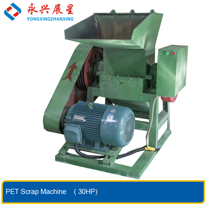 30HP Waste PP/PET Scrap machine plastic crusher