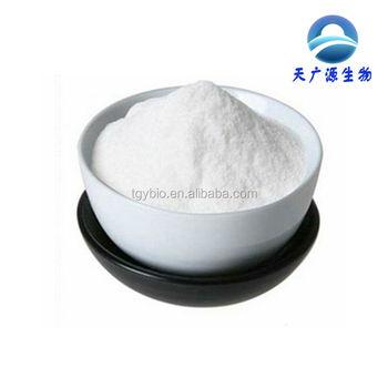 Factory Supply cytidine 5'-diphosphocholine sodium salt dihydrate powder CAS 33818-15-4