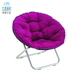 Excellent quality portable lounge folding moon kids round chair