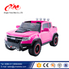 12V ride on kids electric car kids remote control car with license / electric ride on cars for children / small electric car