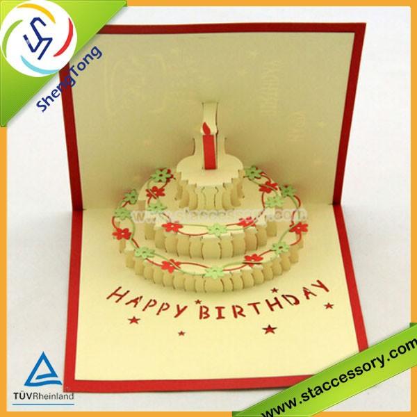 بطاقة دعوة عيد ميلاد باللغة العربية Fantastic Ideas