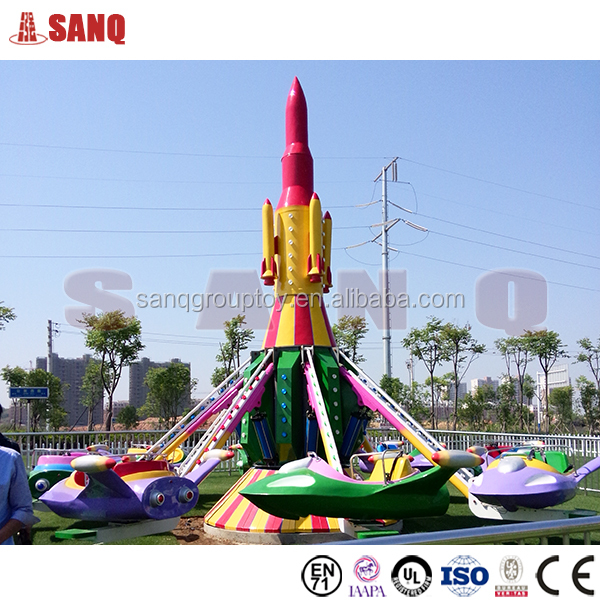 Amusement park rides self control plane , rotating helicopter for kids