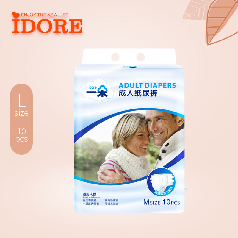 IDORE Ultra-thin Medicare Disposable Adult Diaper For Elderly Old People L Size 10PCS