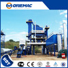 XCMG YHZS75 mini concrete mixing/batching plant