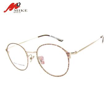 4358bcea86b3 Most Popular Unisex Korean Style Eye Glasses