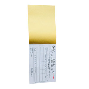 Carbonless Bill Book Receipt Paper Customised POS machine paper Receipt Print