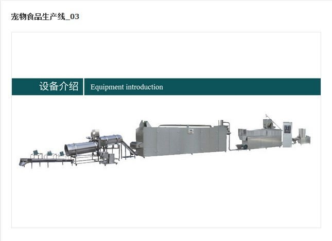 Good Market Hot Sale floating fish feed extruder machine in china