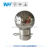 stainless steel Bolted Fixed Spray ball food & beverage equipment tanks pin type cleaning ball