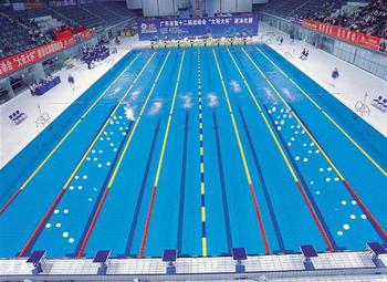 International Standard Swimming Pool Lane Rope Pool Lane