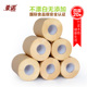 Natural Color and Bamboo Material toilet paper holder