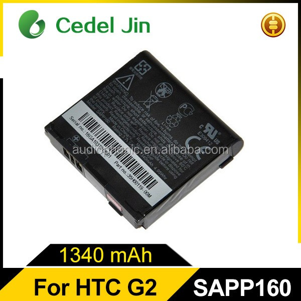 2016 lipo battery cell for HTC Magic G2 A6188 A6161 XV6850 XV6950 S900c