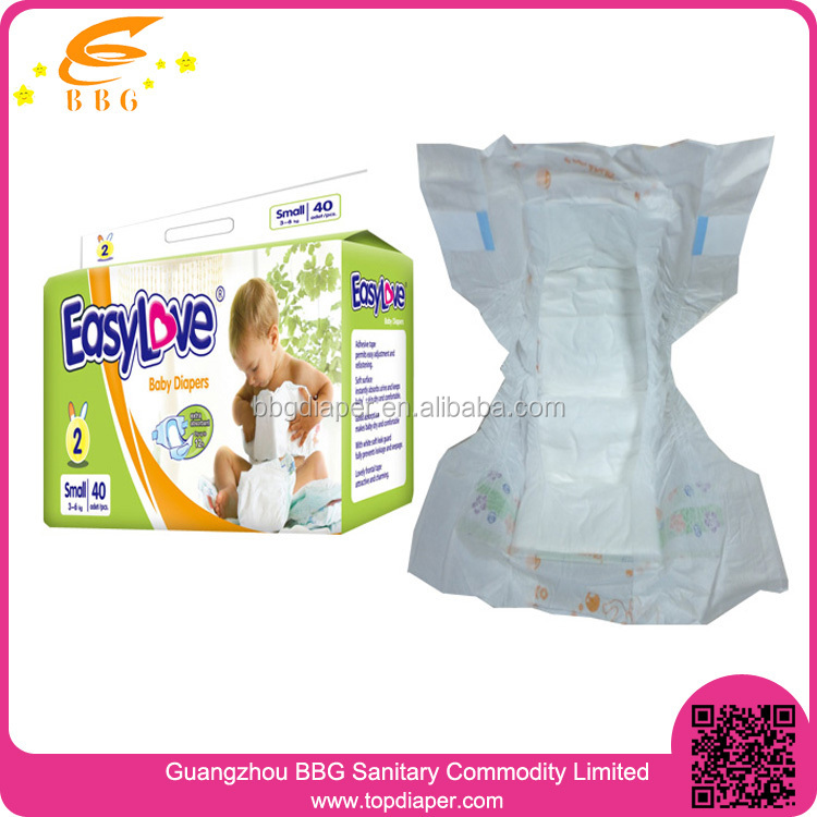 Wholesale prefold baby diapers factory in China
