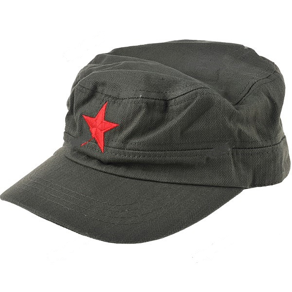 b6f5c45d4f2 Cheap Red Star Military, find Red Star Military deals on line at ...