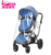 China Baby Stroller 3 in 1 With Car Seat