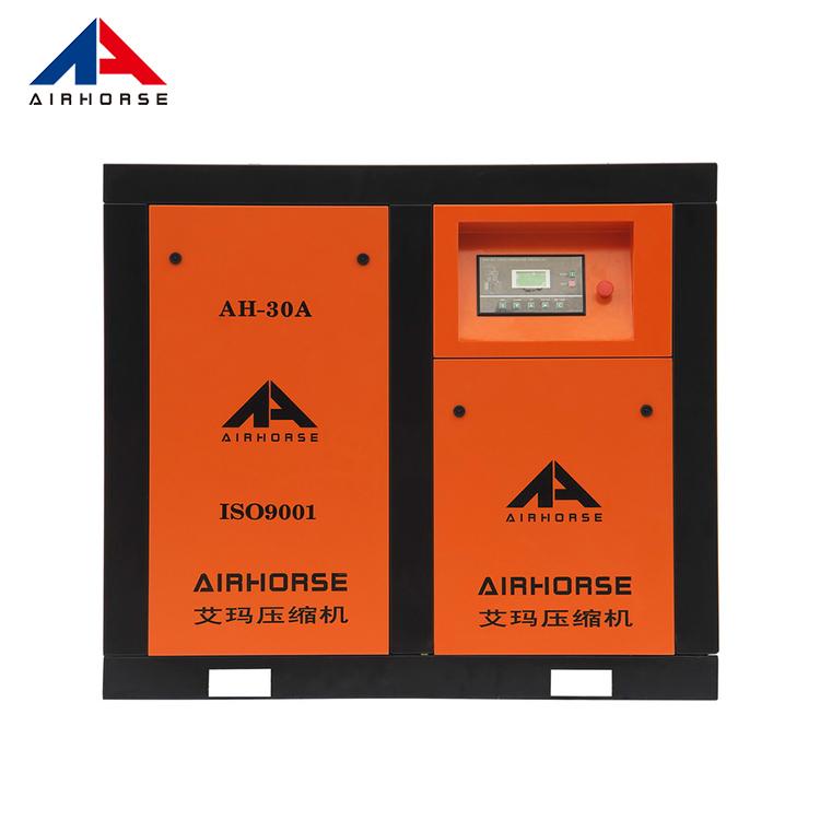Rotary Screw Air Compressor Customized Pressure 12 Bar