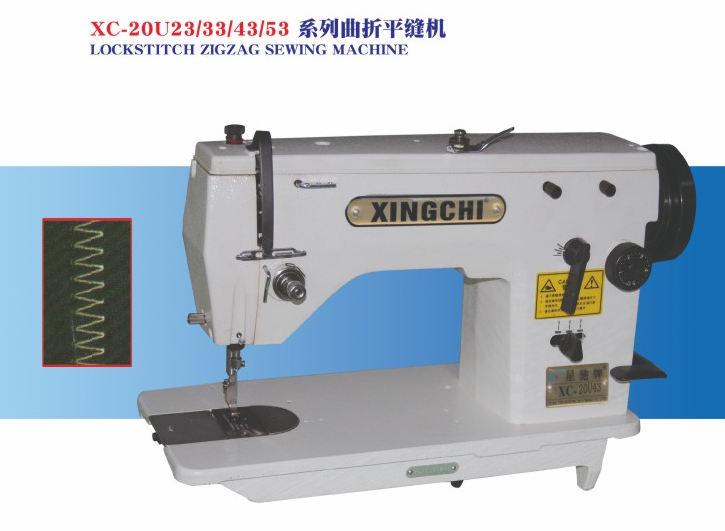 High Speed 20u Industrial Zigzag Sewing Machine For Clothes And ...