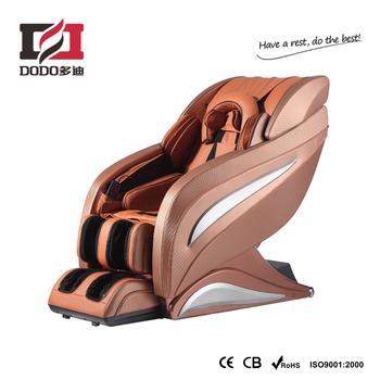 Amazing 2017 Luxury Fuji American Massage Chair
