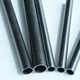 Diameter 6mm*1mm DIN St45 iron pipe seamless carbon steel pipe in changzhou