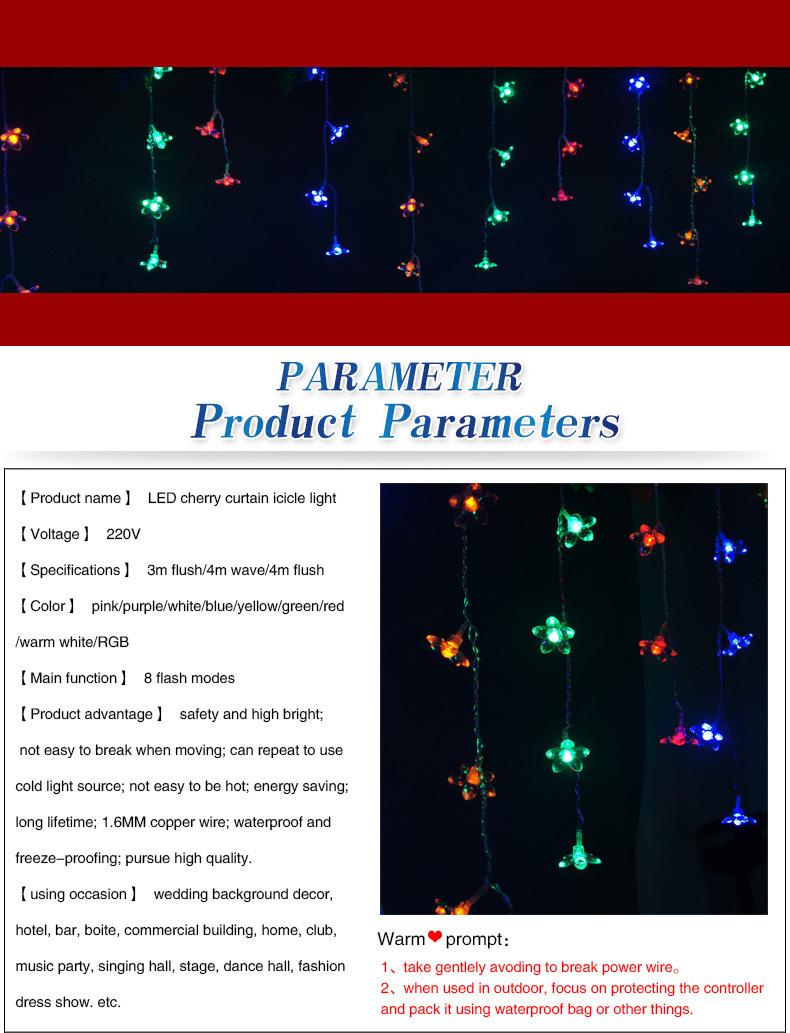 Christmas Trees Decoration Organza Light Curtain 2015 Led ...