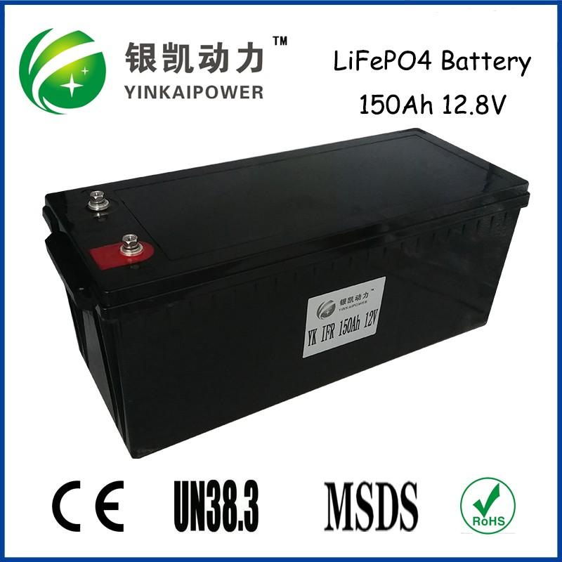 lifepo4 batterie 12 v 150ah rechargeable avec longue dur e de vie pour led voiture syst mes. Black Bedroom Furniture Sets. Home Design Ideas