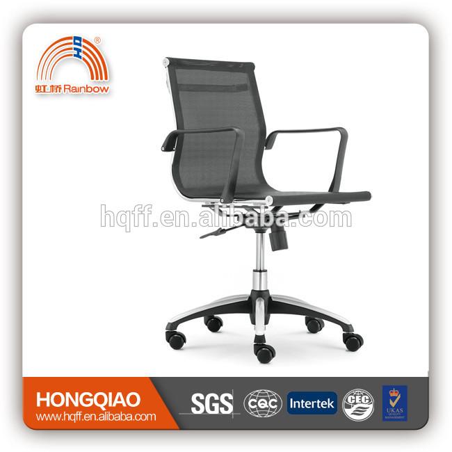 Venta al por mayor productos ergonomicos para la escuela for Silla escolar ergonomica