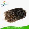 Aliepress hot selling long Seditty Hair Synthetic fiber human hair feeling Nubian twist braid hair with wholesale price