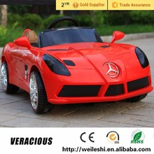 Multifunctional custom kids toy ride on cars huada ride on car for wholesales
