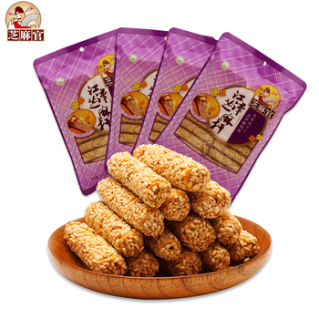Zhimaguan Zero added Snack Food 170g Sesame Snack Hand Made With Maltose