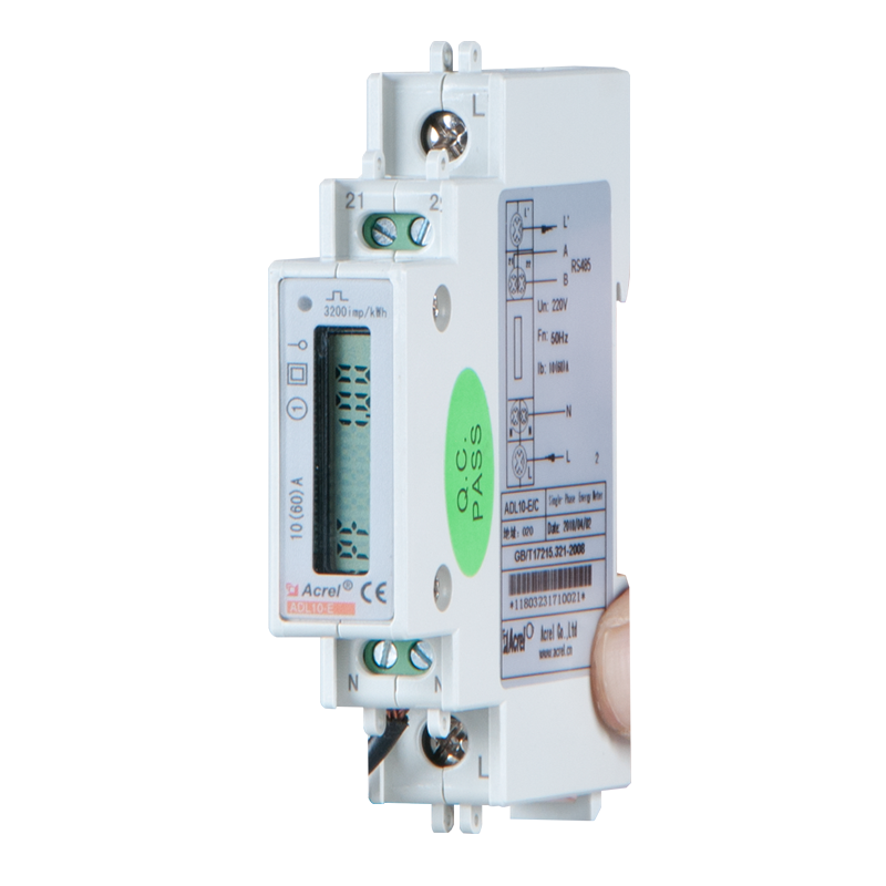 smart mini power single phase din rail electricity energy <strong>meter</strong> with pulse output