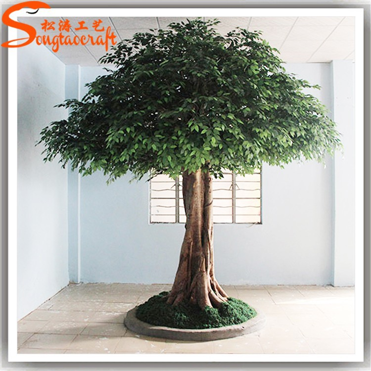 Cheap big artificial banyan decorative tree large outdoor for Cheap trees
