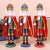 QS brand soldier wooden nutcracker christmas decorations gift nutcracker